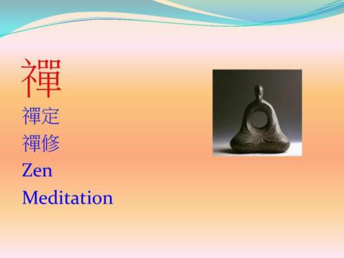 903-Lecture-MeditationAndMedication7Oct2016-page-004