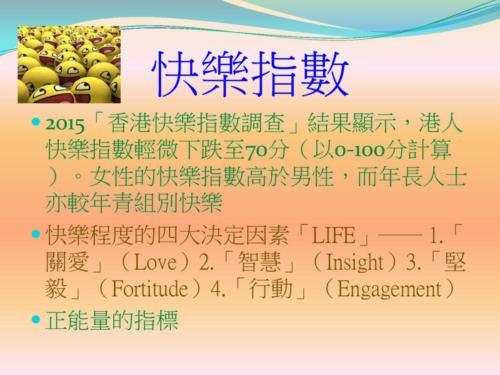 903-Lecture-MeditationAndMedication7Oct2016-page-015